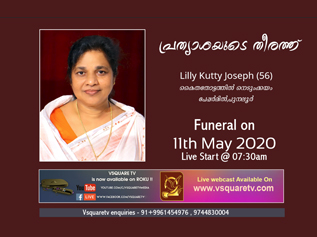 Lilly Kutty Joseph